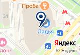 «XD, киноаттракцион» на Яндекс карте Москвы