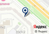 «SUNMAR, агентство выгодных туров» на Яндекс карте