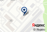 «Тэнси+ представительство тэнси-техно ЗАО (г. тула» на Яндекс карте Москвы