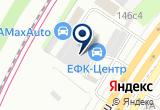 "«Такси ""5 звезд"" - Красногорск» на Яндекс карте Москвы"