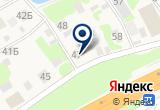«Компания ПЕРСПЕКТИВА и ПРАВО - Ступино» на Яндекс карте Москвы