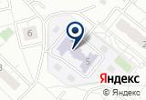 «Детский сад №11, Подковка, комбинированного вида» на Яндекс карте Москвы