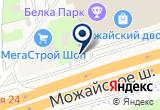 «Пекан» на Яндекс карте