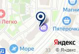 «Центр Юридической помощи в Москве» на Яндекс карте Москвы