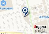 «Холдинг-кредит, ОАО» на Яндекс карте Москвы