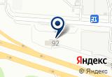 «Садовый центр» на Яндекс карте