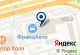 «Элдейс-трейд ООО» на Яндекс карте Москвы