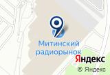 «Белый шум, интернет-магазин электроники и автотоваров» на Яндекс карте Москвы