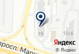 «АвтоШинЦентр» на карте
