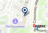 «НПО ПРИС, ООО» на Яндекс карте Москвы
