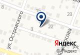 «КрымРядом» на Яндекс карте