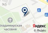 «Био-сфера, ООО» на Яндекс карте
