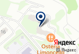 «ЭМСИ Электроникс, оптовая компания» на Яндекс карте Москвы