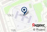 «Детский сад №1025» на Яндекс карте Москвы