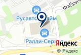 «Татра клуб, ООО, торговая компания» на Яндекс карте Москвы
