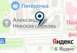 «Икура, суши-бар» на Яндекс карте Москвы