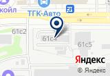«УзДЭУ-Моторс, автосалон» на Яндекс карте Москвы