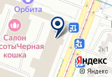 «Эгида, НПК» на Яндекс карте Москвы