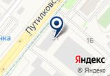 «Пиломида, ООО» на Яндекс карте