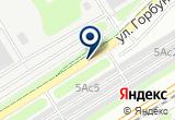 «ООО Мегаполис, ООО» на Яндекс карте