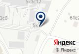 «Brus777» на Яндекс карте