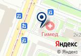 «Нелси-М» на Яндекс карте