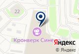 «Формула Кино, сеть кинотеатров» на Яндекс карте