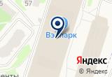 «Магнит, сеть семейных гипермаркетов» на Яндекс карте Москвы