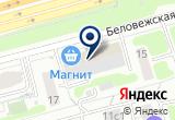 «БЕЛОВЕЖСКИЙ ТД» на Яндекс карте