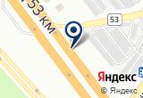 «Три Кита» на Yandex карте