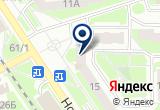 «Нео-Фарм» на Yandex карте