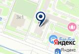 «Центр бытовых услуг, ИП Чубыкин В.А.» на Яндекс карте Москвы