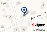 «Компания КвадроШтурман, ООО» на Яндекс карте