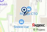 «Теплолидер, ООО» на карте