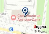 «Установочный центр автозвука» на Яндекс карте Москвы