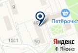 «Щаповская амбулатория, районная больница Кузнечики, пос. Щапово» на Яндекс карте Москвы