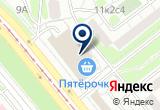 «Рейда» на Яндекс карте Москвы