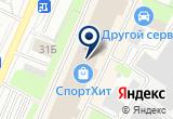 «Энержелек, ООО» на Яндекс карте Москвы