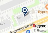 «Центр автострахования на Боровке» на Яндекс карте Москвы
