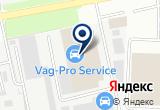 «АвтоЛав» на Яндекс карте