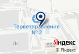«СПЕЦГРАЖДАНСВЯЗЬСТРОЙ ТРЕСТ ООО» на Яндекс карте