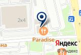 «Paradise, гостинично-ресторанный комплекс - Химки» на Яндекс карте Москвы