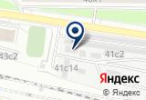 ««Машкрепёж», ООО» на Яндекс карте
