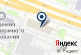 «Reggos, центр сертификации» на Яндекс карте Москвы