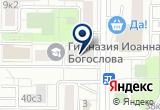 «Феникс-3000, ООО» на Яндекс карте Москвы
