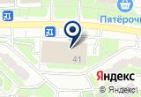 «Юридическая компания в Тушино» на карте