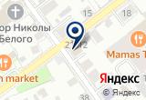 «Предприниматель Давидсон О.Н.Г. Серпухов» на Yandex карте