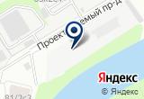 «Труша, ООО» на Яндекс карте Москвы