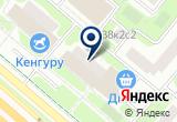 «Armand» на Яндекс карте Москвы