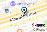 «Eshak, ООО» на Яндекс карте